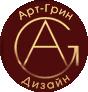 Логотип Арт–Грин Дизайн
