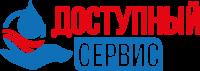 Логотип Доступный Сервис