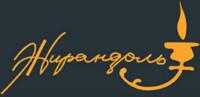 Логотип Жирандоль
