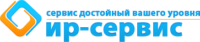 Логотип ИР-СЕРВИС