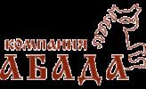 Логотип Компании Абада