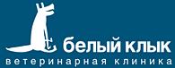 Логотип Белый Клык