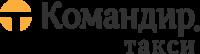 Логотип Такси Командир