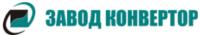 Логотип Завод Конвертор