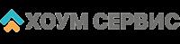 Логотип Хоум Сервис