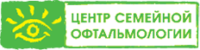 Логотип Центра семейной офтальмологии