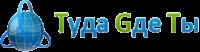 Логотип ТУРИНФО