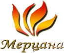 Логотип Мерцана