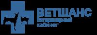 Логотип ВетШанс