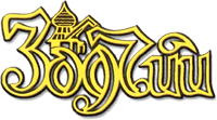 Логотип Зодчий