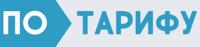 Логотип По тарифу